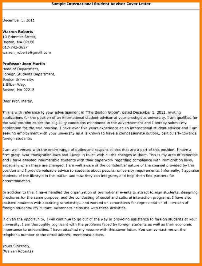 sample academic advisor cover letter 9 free documents. 6 sample ...