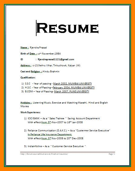 resume format marriage doc create professional resumes example ...