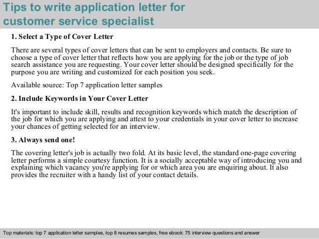 covering letter receptionist