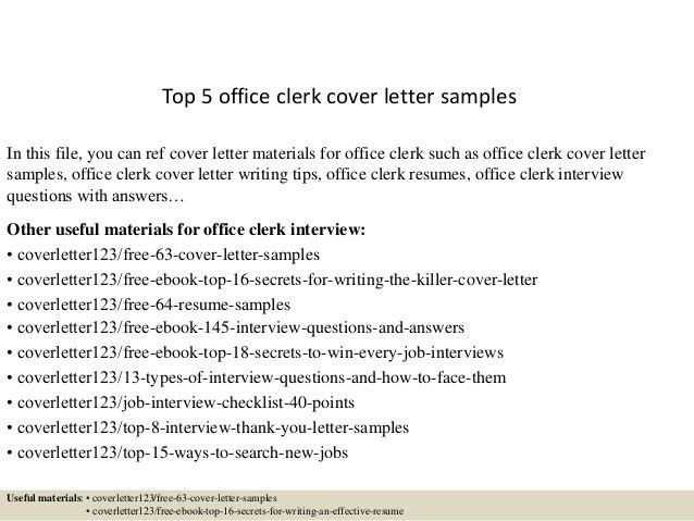 operations clerk cover letter dialysis technician cover letter ...