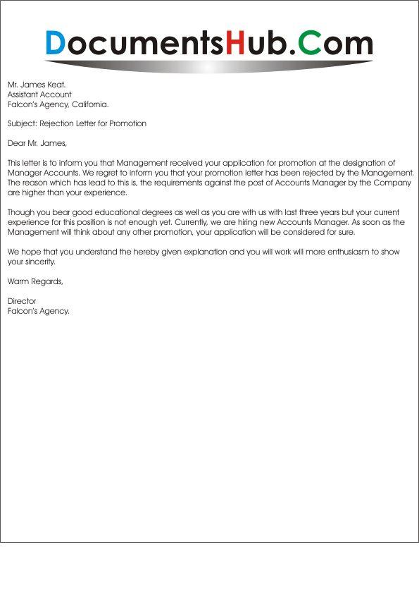 Rejection_Letter_for_Promotion.png