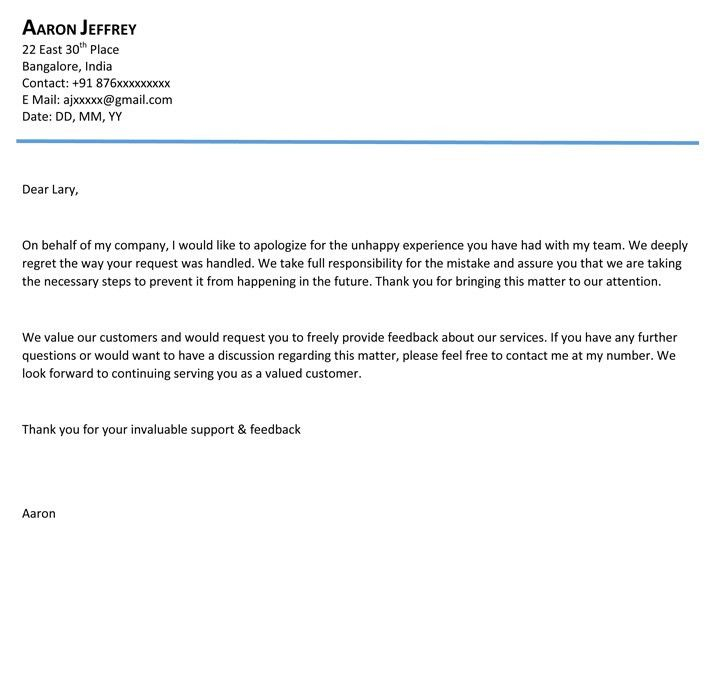Apology Letter | business letter template