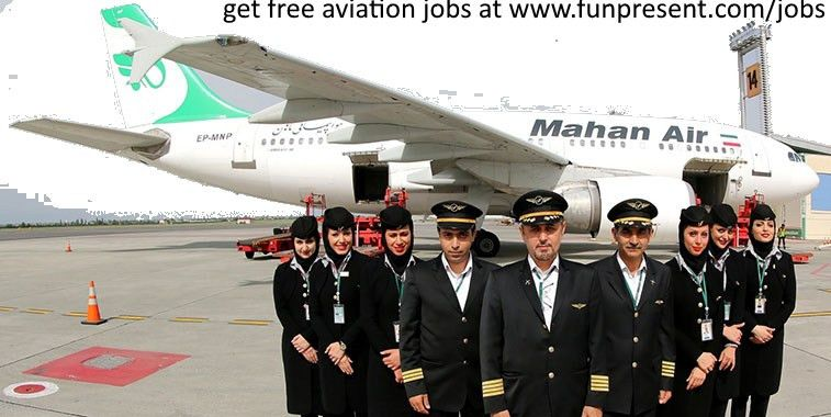 Mahan Air, introduction, fleet, career, first officer & captain ...