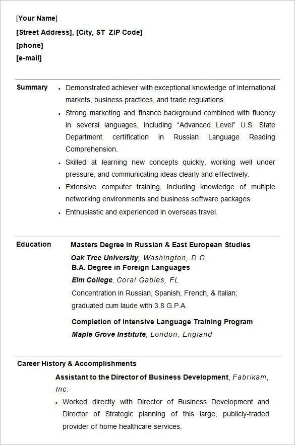Resume College Student Template - Best Resume Collection