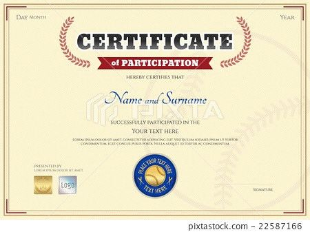 Certificate of participation template in baseball - Stock ...