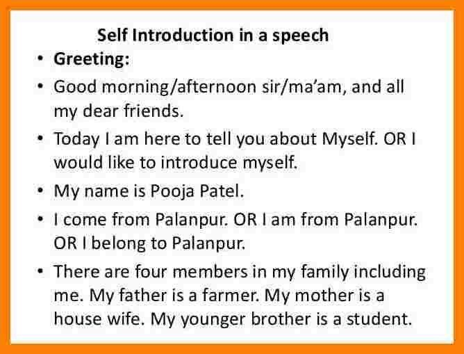 4+ introduction speech about yourself sample | Introduction Letter