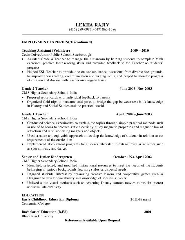 Sample Teacher Resume. Teacher Resume Sample 45 Best Teacher ...