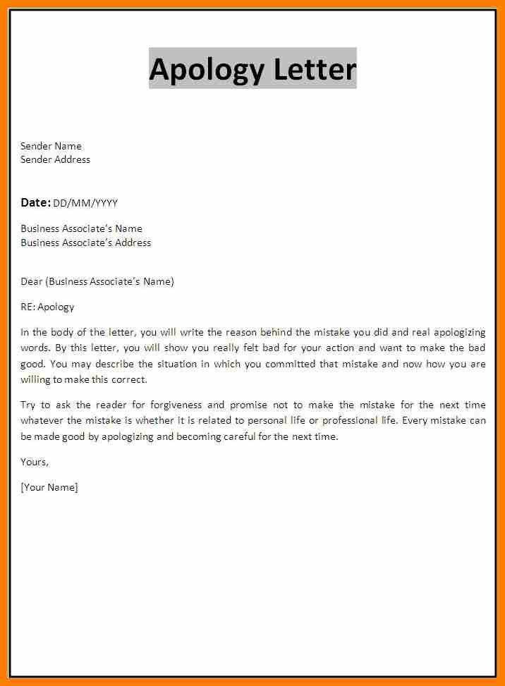 11+ professional apology letter | sephora resume