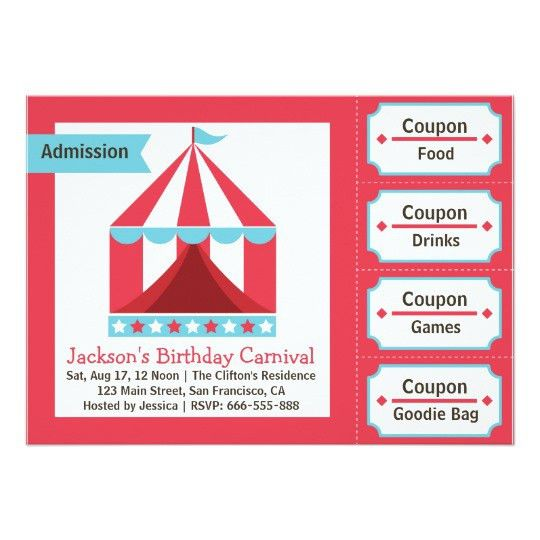 Admission Ticket Invitations & Announcements | Zazzle
