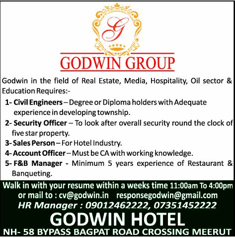 Job - Security Officer - Meerut - Security/Intelligence ...