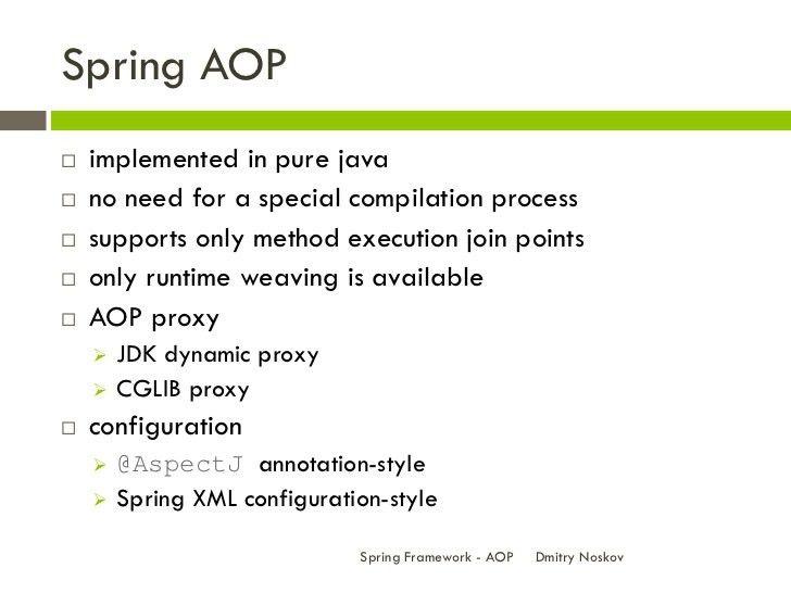Spring Framework - AOP