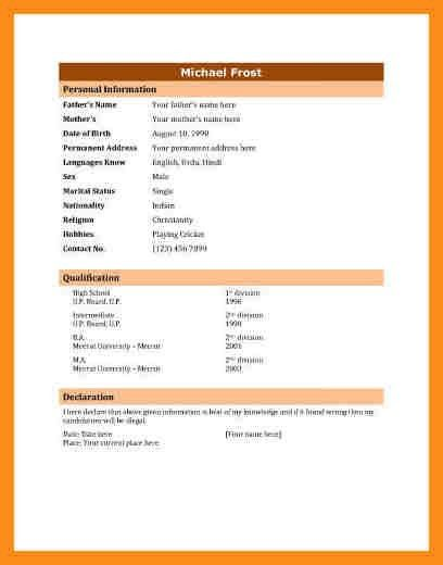 12+ biodata format ms word   resume setups
