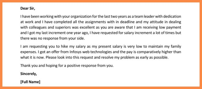 salary increase letter | resume name