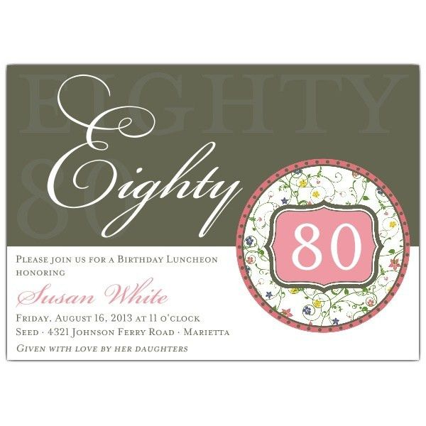 80th birthday party invitation templates | Free Invitations Ideas