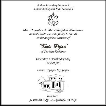 Card Invitation Ideas. write shop grand opening invitation and ...