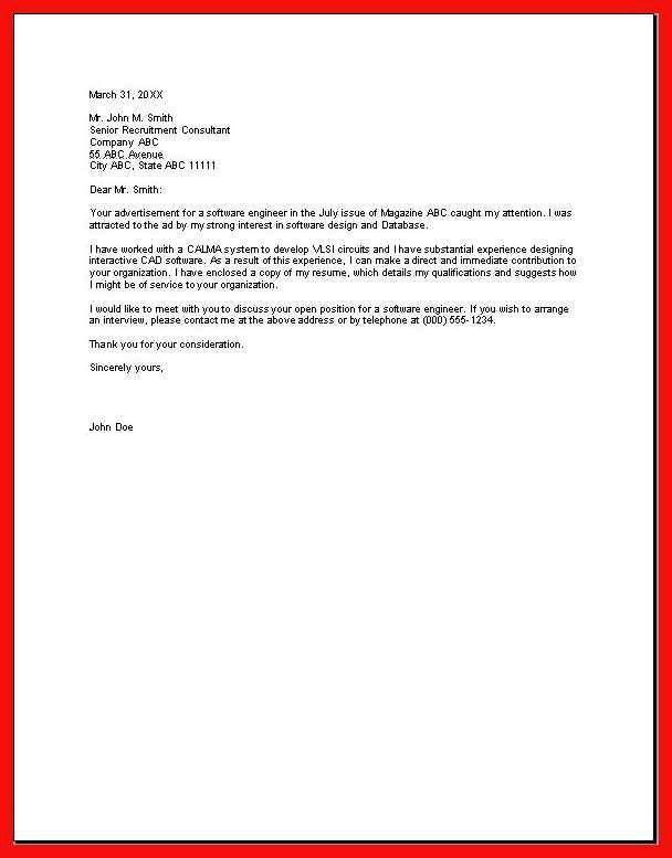basic cover letter sample | apa example
