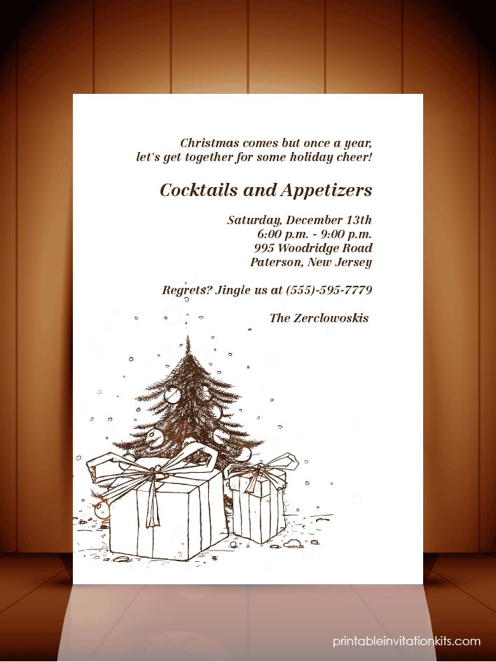 Vintage Style Christmas Tree Invitation Card / Greeting Card ...