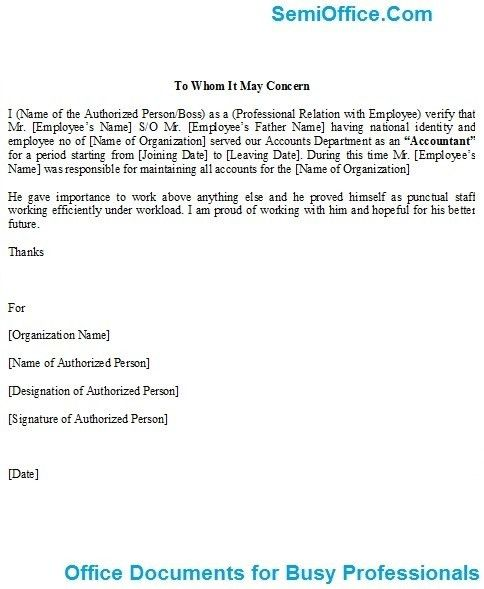 Format Of Complaint Letter To Bank Manager - Compudocs.us