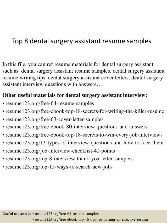 top-8-dental-surgery-assistant-resume-samples-1-638.jpg?cb=1432909825