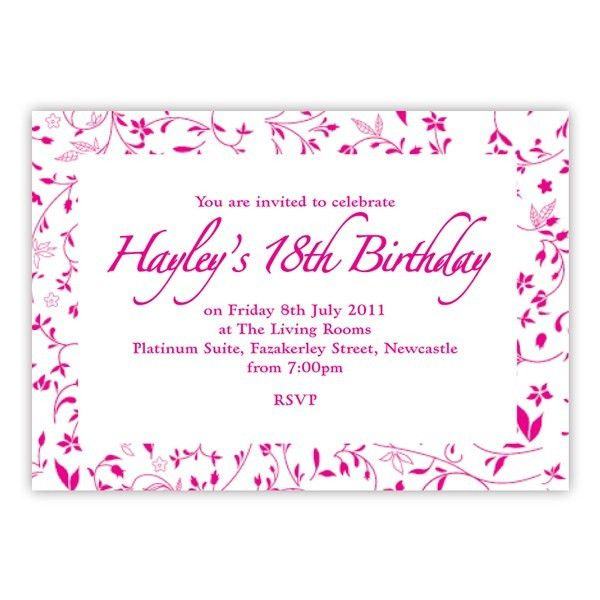 18th Birthday Party Invitations | THERUNTIME.COM