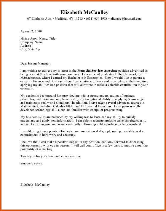 entry level cover letter | general resumes