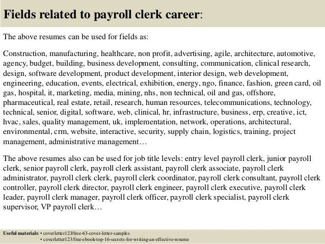 clerical job cover letters