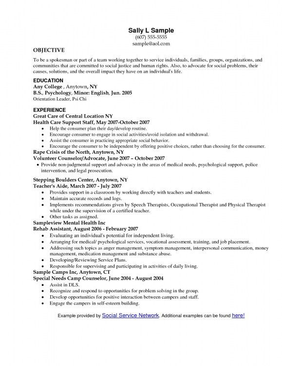 case worker resume resumes for social workers sample resume for ...