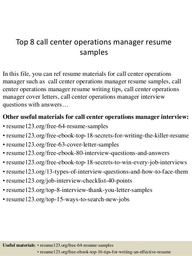 business operations manager resume example resume store manager ...
