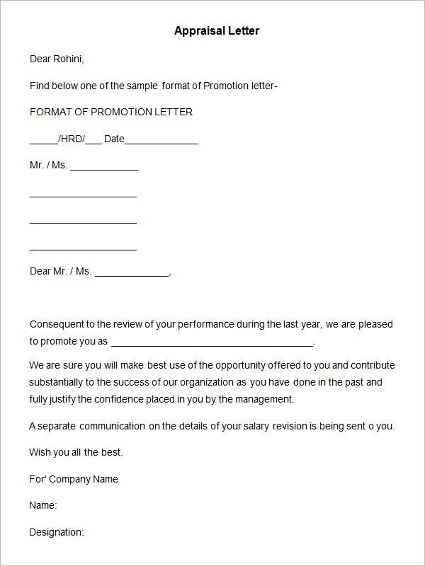 30+ Appraisal Letters - Free Sample, Example Format | Free ...