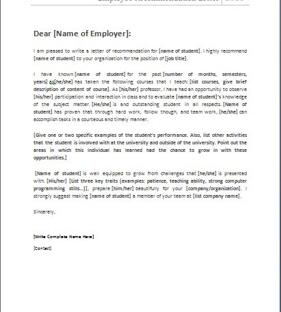 Employee recommendation letter | Document Hub