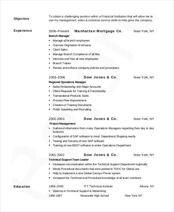 bank branch manager resume branch manager resume bank branch