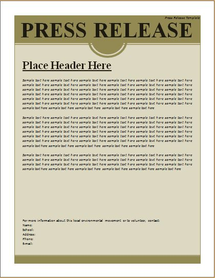 Press Release Template – Excel Word Templates