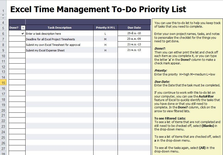 To Do List Template For Microsoft Excel