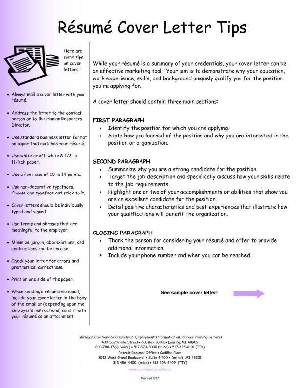 Curriculum Vitae : How To Write A Profile Summary Sample Of A ...