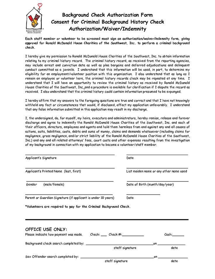 Background Check Authorization Form. The Candidate Will Enter His .