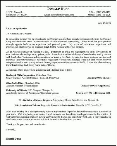 8+ application job letter - Basic Job Appication Letter