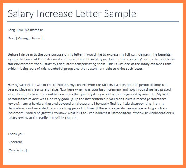 Sample Letter Format Request Salary Increment | How To Write A ...