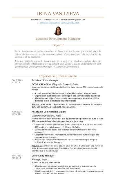 Store Manager Resume   Best Business Template