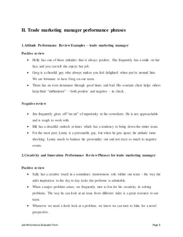 Trade marketing manager performance appraisal