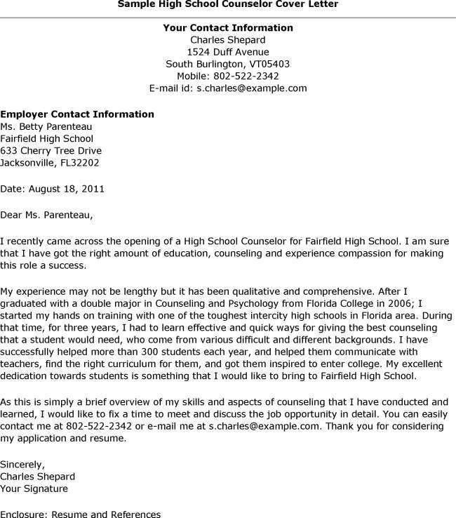 Sample Cover Letter High School