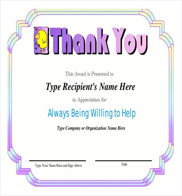 Employee Recognition Awards Template - 9+ Free Word, PDF ...