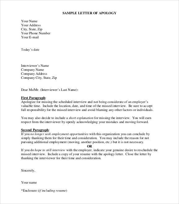 6+ Sample Apology Letters – Find Word Letters