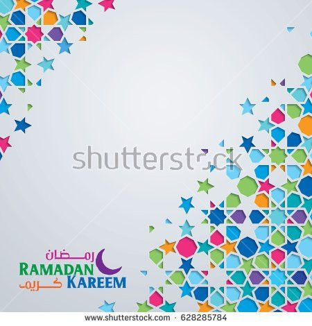 Ramadan Kareem Greeting Card Template Vector Free | 123Freevectors