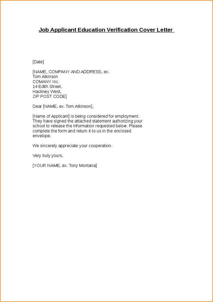 6+ application letter for job in bank - Basic Job Appication Letter