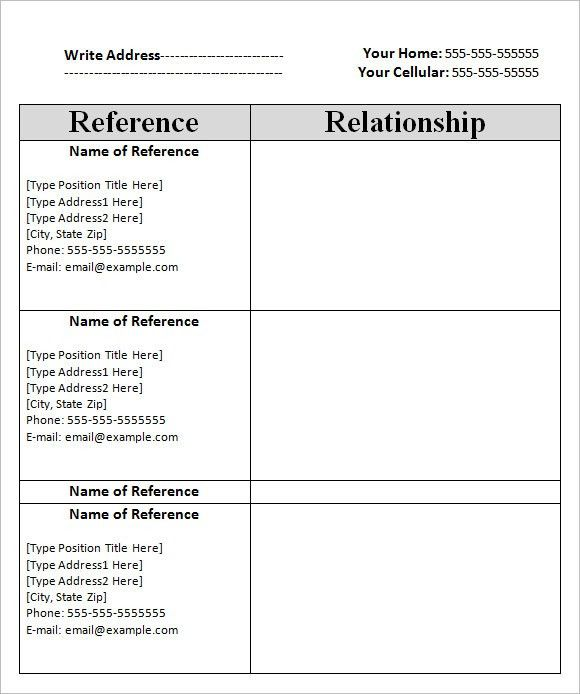 Reference List Sample. Sample Reference List Template Downlaod ...