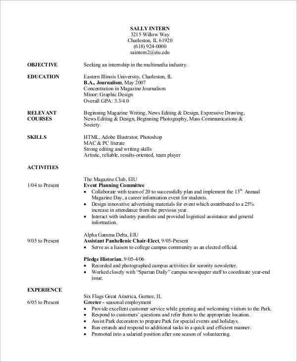 official resumes