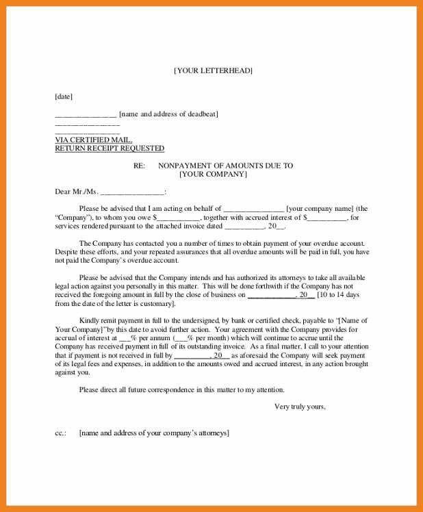 demand letter template | teller resume sample