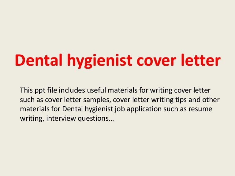 dental assistant cover letter sample cover letter job ideas for ...