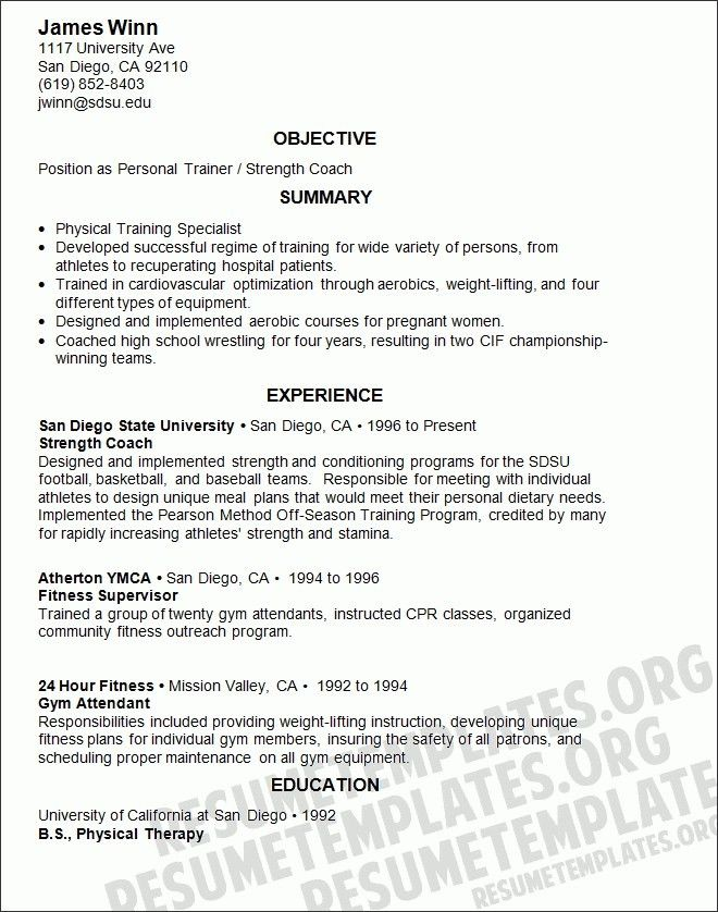 personal training resume samples