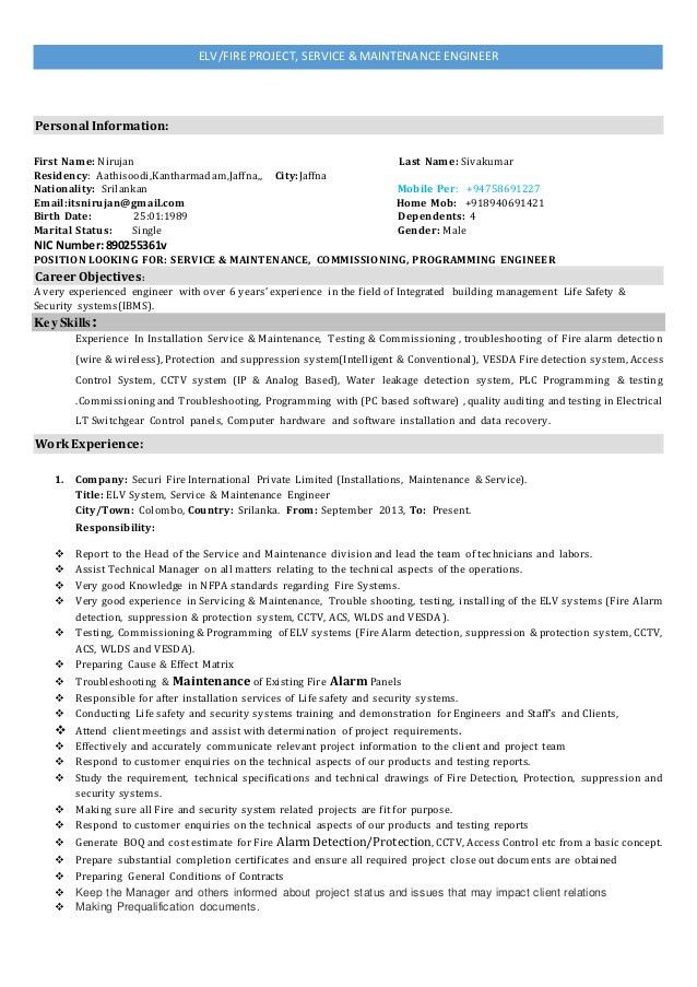 control system engineer resumes